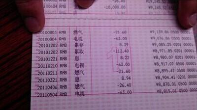 中信银行定期存款_怎样查外地银行存折余额-怎样查询中国银行存折的余额? _汇潮 ...