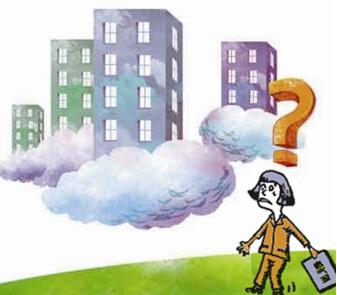 贷款买房需掌握三个窍门