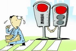 频繁申请网贷对征信的影响,后果很严重!