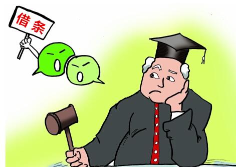 易贷网支招:如何化解微信借条风险?