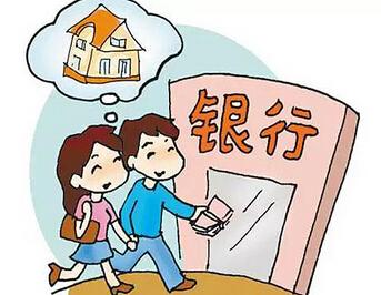 情侣共同贷款买房如何避免纠纷