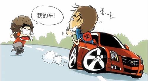 曝光汽车抵押贷款骗局:贷款不成反要花钱赎车