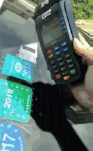 ETC信用卡被盗刷了怎么办?