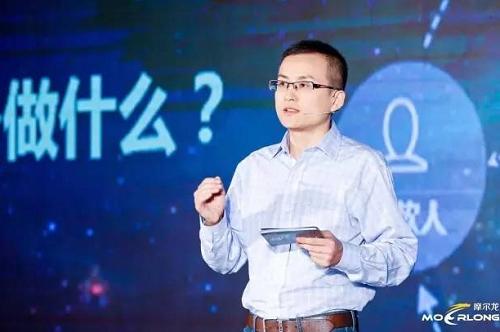 摩尔龙金融科技项目负责人余荣坤