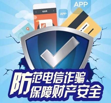 【公告】关于深圳客户陷入诈骗案件的申明和警示